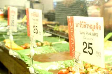 Mercado de comida tailandesa y asiática en Siam Paragon, Bangkok