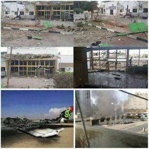 Bengsi, Libia.